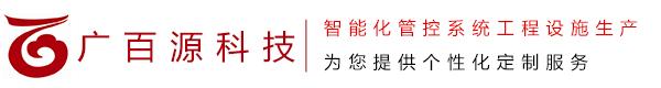 成都岗亭-钢结构岗亭厂家-治安保安警亭价格-广百源科技