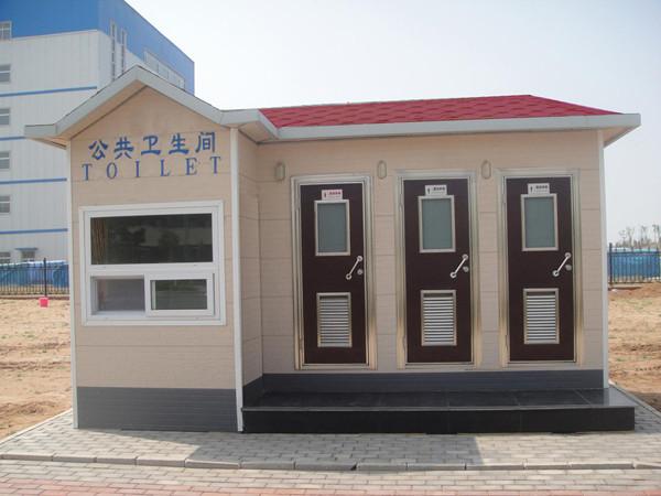 西藏5A景区移动厕所