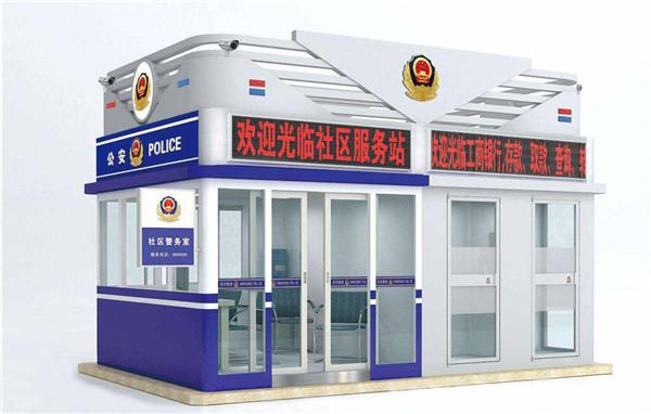 警务室_社区警务室
